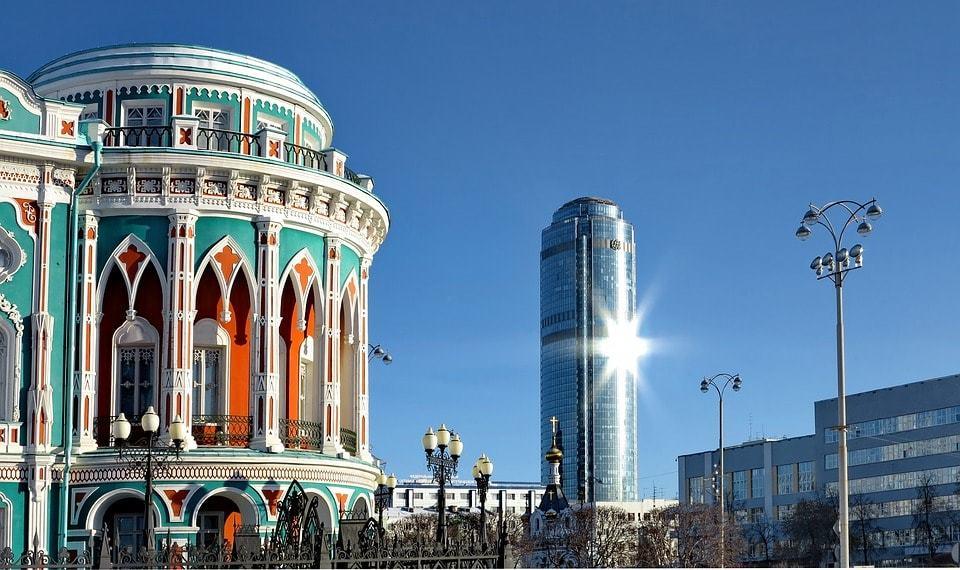 Ekaterinburg FIFA World Cup Travelers Wifi